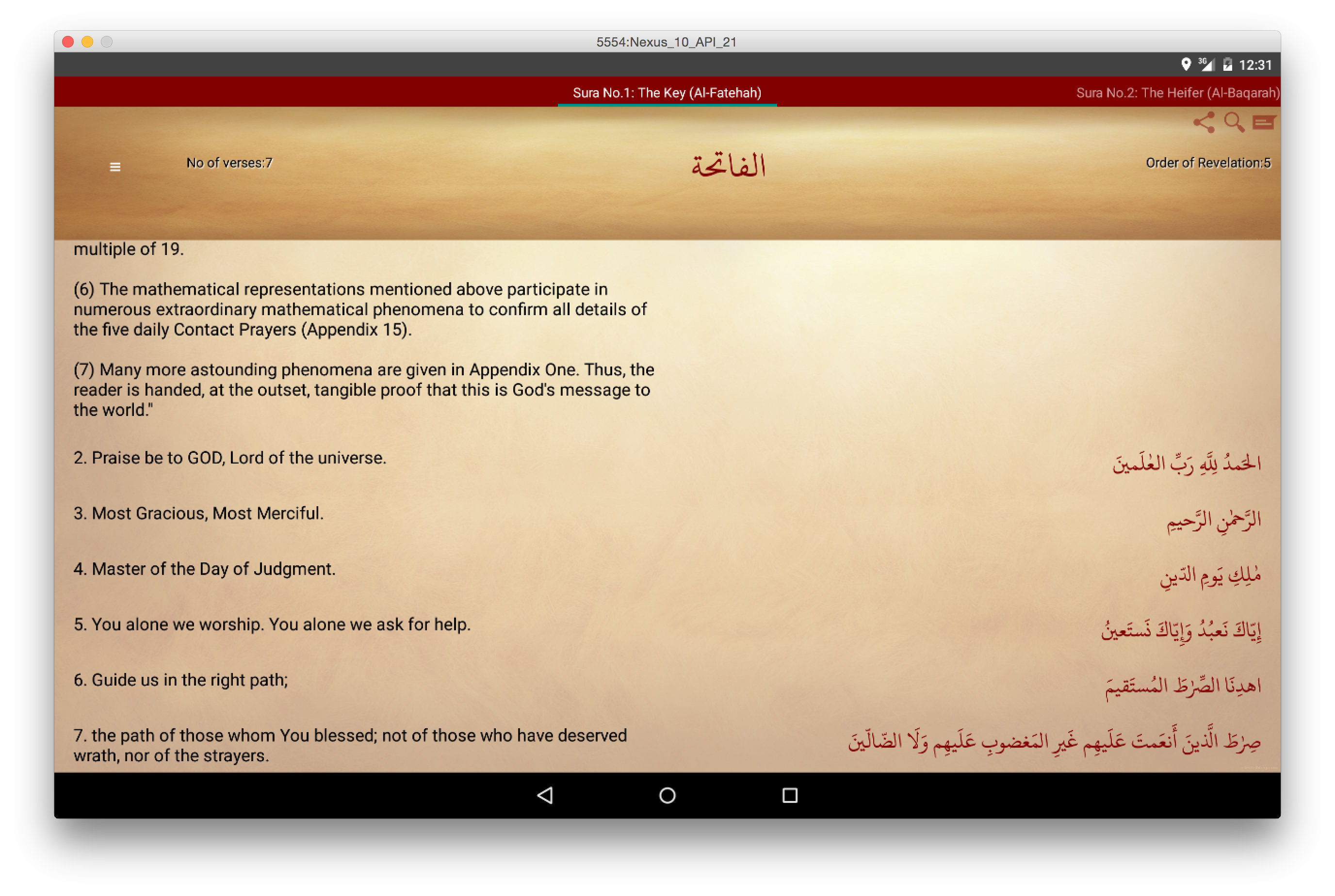 Android app for Submission - Quran , Salat , Ramadhan