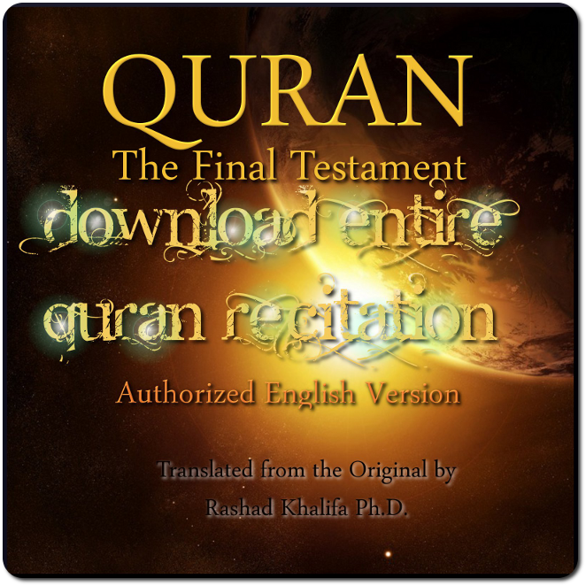 Download Entire Quran mp3 as a zip file